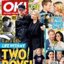Sam Worthington and Lara Bingle - OK! Magazine Cover [Australia] (14 November 2016)