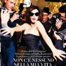 Monica Bellucci - Vanity Fair Magazine Pictorial [Italy] (30 October 2013)