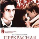 La belle personne (2008) - 300 x 427