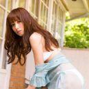 Yuuki Maomi - 454 x 681