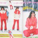 Phoebe Cates - Screen Magazine Pictorial [Japan] (November 1982) - 454 x 398