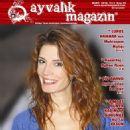 Ayça Varlier - 454 x 617