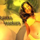 Ryoko Yonekura - 454 x 341