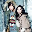 Jang Geun Seok and Park Shin Hye for the Winter Codes Combine Collection - 454 x 600