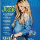 Melinda Bam - Cosmopolitan Magazine Pictorial [South Africa] (June 2014) - 454 x 594