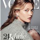 Karlie Kloss - 454 x 595