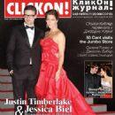 Justin Timberlake and Jessica Biel - 454 x 624
