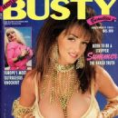 Hustler Busty Beauties Magazine [United States] (December 1995)