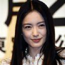 Hitomi Shiraishi