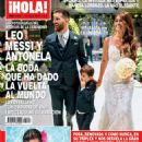 Lionel Messi and Antonella - 454 x 624