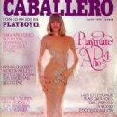 Monique St. Pierre - Playboy Magazine Cover [Mexico] (June 1979)