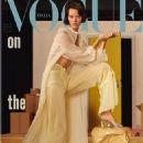 Vogue Italy November 2018 - 454 x 565