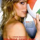Francesca Piccinini - 454 x 583
