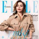 Emilia Clarke – ELLE Arabia (February 2020)