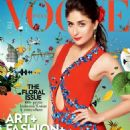 Kareena Kapoor - 454 x 589