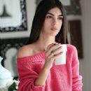 Antrea Kyriakou- Beautiful People Magazine Cyprus 12 February 2017