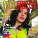 Ana Carolina Dias - 454 x 601