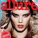 Maryna Linchuk Allure Magazine November 2014