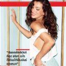 Nadya Nepomnyashaya - FHM Magazine Pictorial [Thailand] (October 2012)