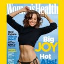 Alison Brie – Women's Health Magazine (December 2017) - 454 x 565