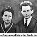 David Ben-Gurion - 290 x 240