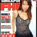 CoCo Lee - 454 x 608