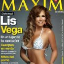Lis Vega - Maxim Magazine Pictorial [Mexico] (April 2010)