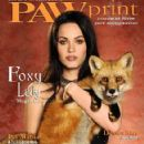 Coolest Little Pet Magazine - 422 x 595
