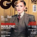 Madonna - GQ Magazine Cover [South Korea] (November 2002)