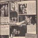 Sophie Marceau - OK! Magazine Pictorial [France] (7 March 1983) - 454 x 622