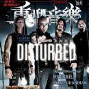 Disturbed - 454 x 620
