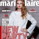 Charlotte di Calypso - Marie Claire Magazine Pictorial [Russia] (December 2013) - 454 x 579