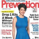 Gul Panag - Prevention Magazine Pictorial [India] (June 2012) - 454 x 658
