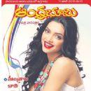 Deepika Padukone - 454 x 625