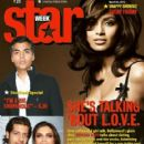 Bipasha Basu - STAR WEEK Magazine Pictorial [India] (2 March 2012)
