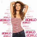 Audrina Patridge Bongo Bikini Spring 2011 - 454 x 604