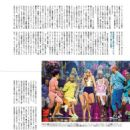 Taylor Swift – Vogue Japan Magazine (November 2019)