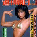 Michiko Nishiwaki - 454 x 630