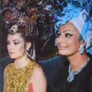 Sophia Loren and Grace Kelly - 454 x 739