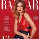 Natalia Vodianova - Harper's Bazaar Magazine Cover [Spain] (December 2016)