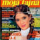 Adela Noriega - Moja Tajna Magazine Cover [Croatia] (September 2004)