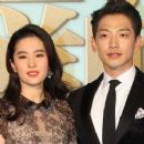 Rain and Yifei Liu