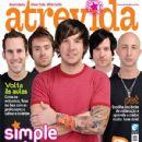 Vanessa Hudgens - Atrevida Magazine [Brazil] (February 2008)