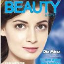 Diya Mirza - Beauty Magazine Pictorial [India] (June 2011) - 454 x 605