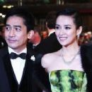 Tony Chiu Wai and Zhang Ziyi