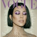 Kourtney Kardashian - Vogue Magazine Cover [United Arab Emirates] (August 2020)