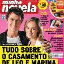 Paola Oliveira and Gabriel Braga Nunes - 336 x 443