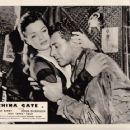 China Gate - 454 x 362