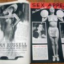 Joan Crawford - Screen Guide Magazine Pictorial [United States] (July 1940) - 454 x 340