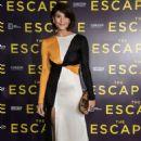 Gemma Arterton – 'The Escape' Screening in London